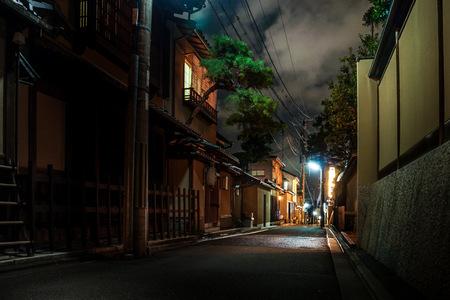 kyoto, nuit, lumière