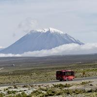 Pérou 2017